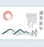 矢量新年春节_7