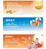 矢量新年春节_9