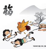 矢量新年春节_12
