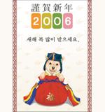 矢量新年春节_25