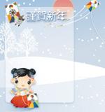 Vector New Year Spring Festival _26