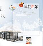 Vector New Year Spring Festival _27