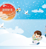 Vector New Year Spring Festival _28