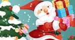 矢量圣诞老人送礼