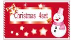 矢量圣诞节卡片