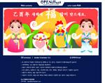 矢量新年春节