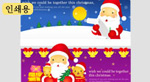 圣诞节矢量素材_16
