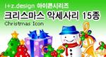 圣诞节矢量素材_31