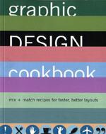 平面设计排版、构图技