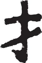 无码中文有码中文人妻中文