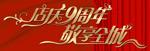 高清无码久道中文字幕