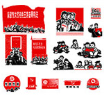 矢量中国革命时期