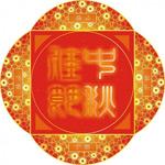 中秋节矢量素材