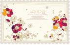 韩国精美花形饰角