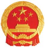 psd国徽