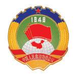 psd政协徽