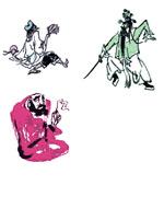 山水画人物3