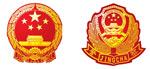 矢量国徽警徽