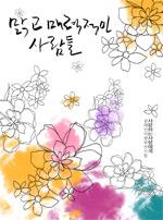 韩国花纹底图_1