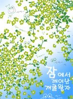 韩国花纹底图_7
