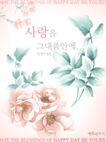 韩国花纹底图_8