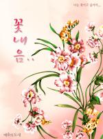 韩国花纹底图_10