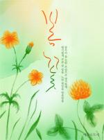韩国花纹底图_11