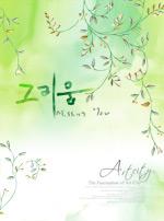 韩国花纹底图_13