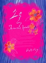韩国花纹底图_14