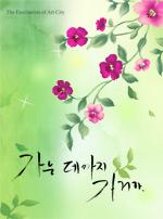 韩国花纹底图_15