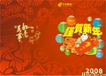 春节矢量素材_19