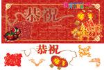 春节矢量素材_20