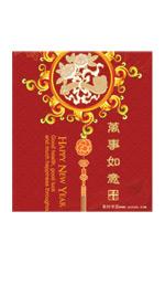 春节矢量素材_32