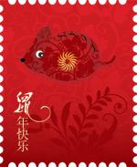 春节矢量素材_61