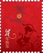 春节矢量素材_63
