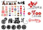 春节素材-08鼠年