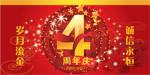 大香线蕉视频伊人99