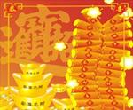 春节素材-鞭炮