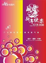亚洲2020天天堂在线观看