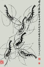 矢量动物水墨虾