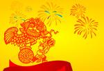 春节素材-舞狮