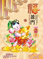 春节素材-童子