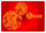 春节矢量素材气运