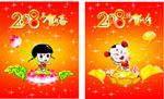 春节矢量素材年画