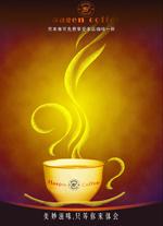 咖啡宣�髟O�