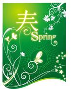 春花�k��POP
