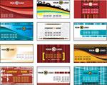 外国卡片模板