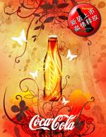 可口可乐广告PSD