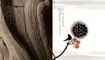 中国风画册PSD2