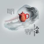 中国风品鉴
